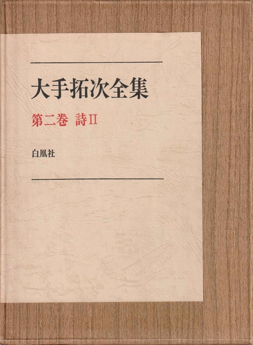 f:id:ikoma-san-jin:20200521102011j:plain:w170