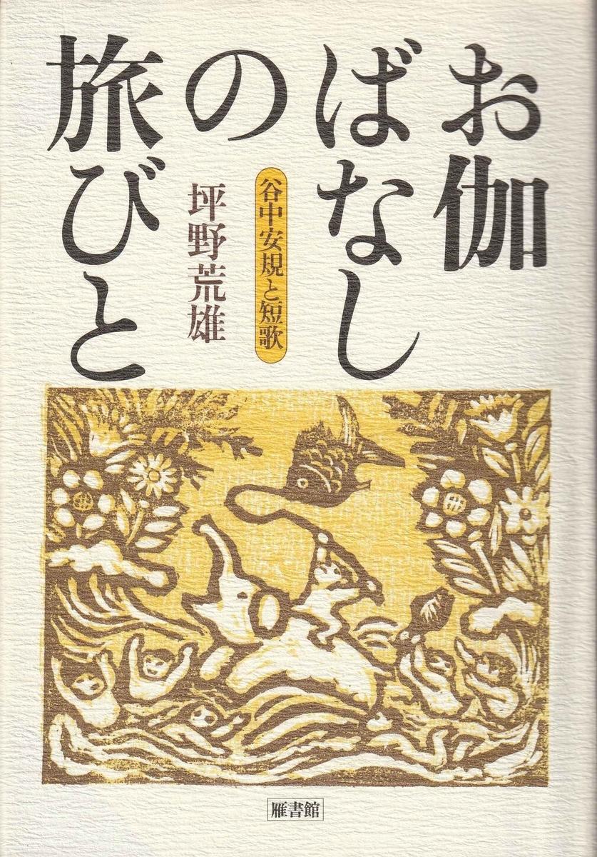 f:id:ikoma-san-jin:20200521102049j:plain:w150