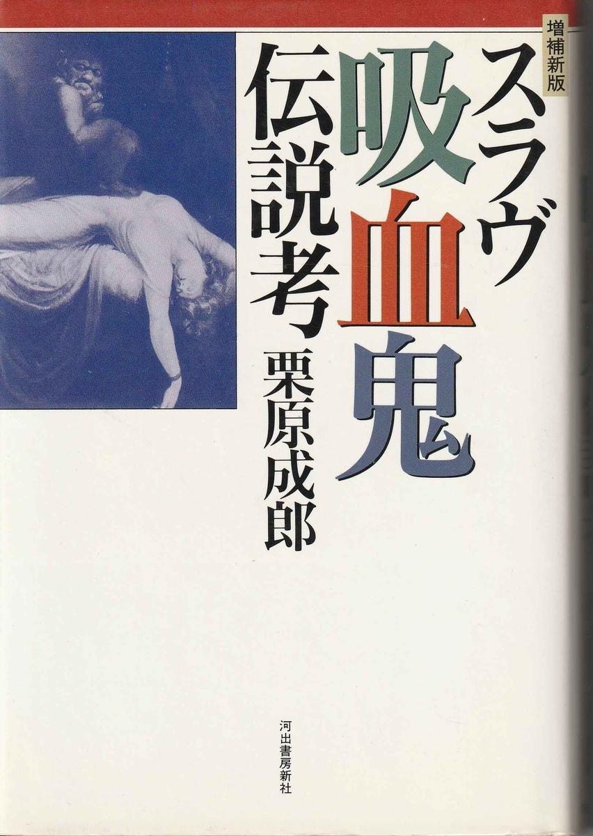 f:id:ikoma-san-jin:20200521102105j:plain:w160