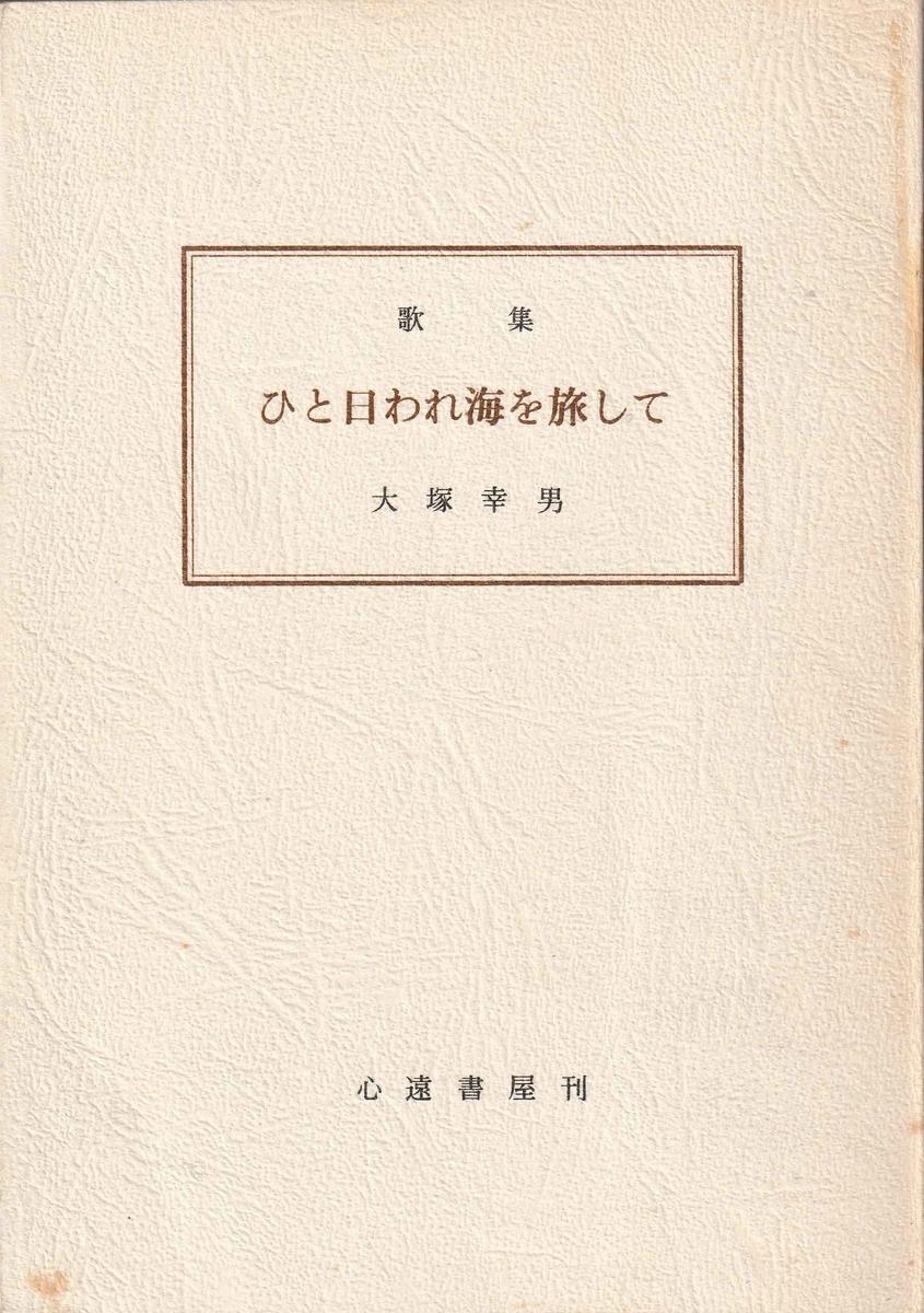 f:id:ikoma-san-jin:20200521102157j:plain:w150