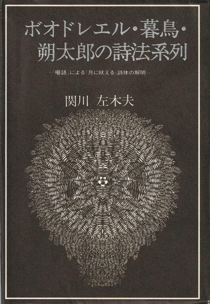 f:id:ikoma-san-jin:20200526125207j:plain:w150