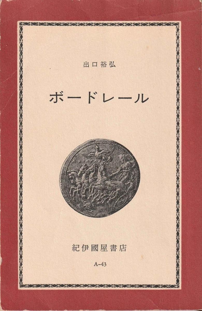 f:id:ikoma-san-jin:20200610145015j:plain:w140