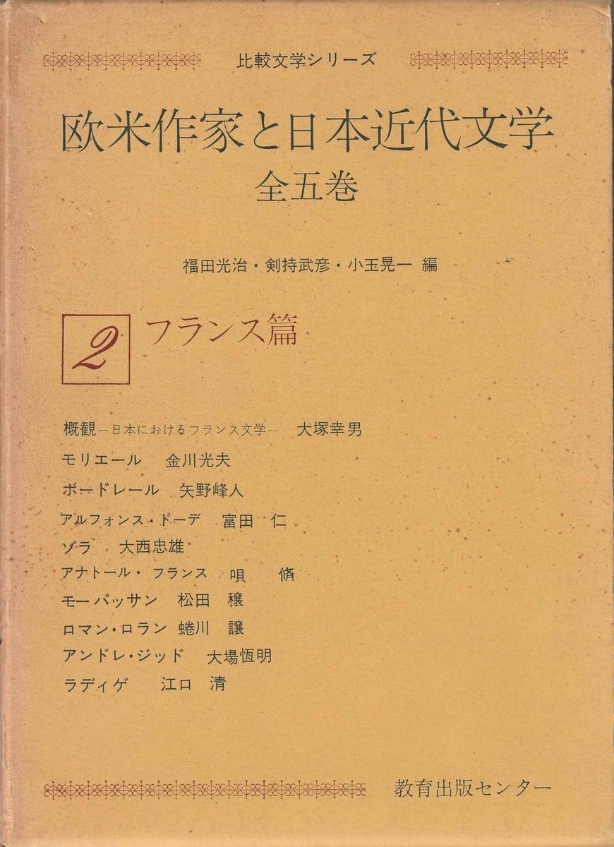 f:id:ikoma-san-jin:20200610145048j:plain:w160