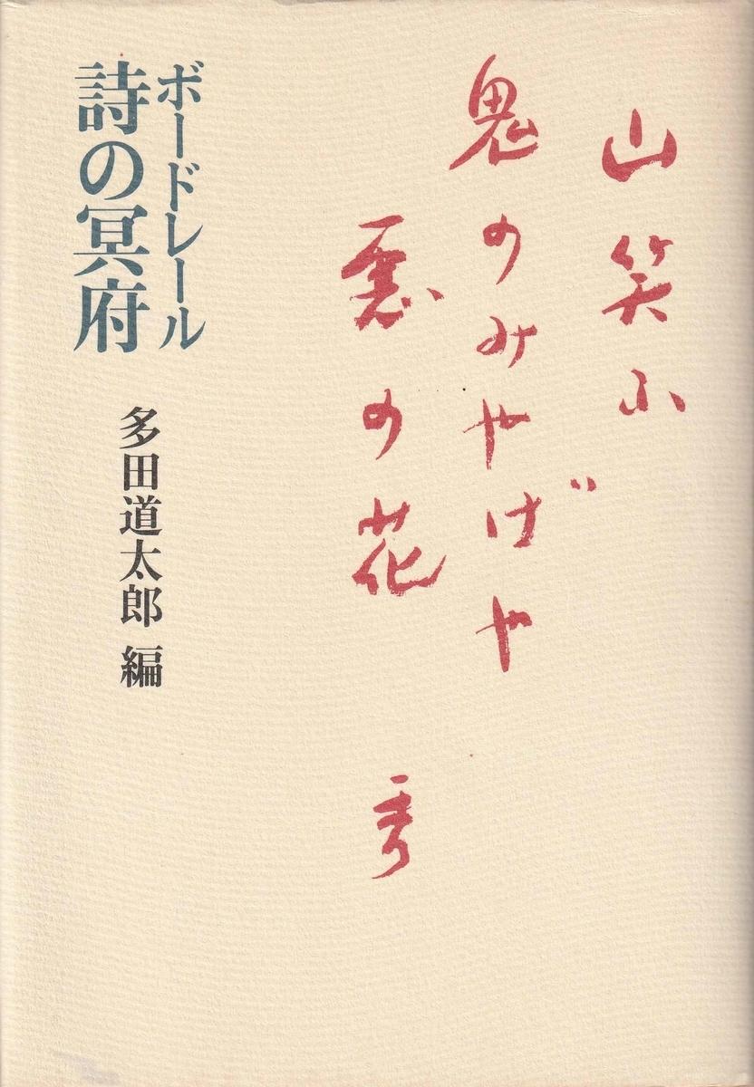 f:id:ikoma-san-jin:20200620071951j:plain:w150