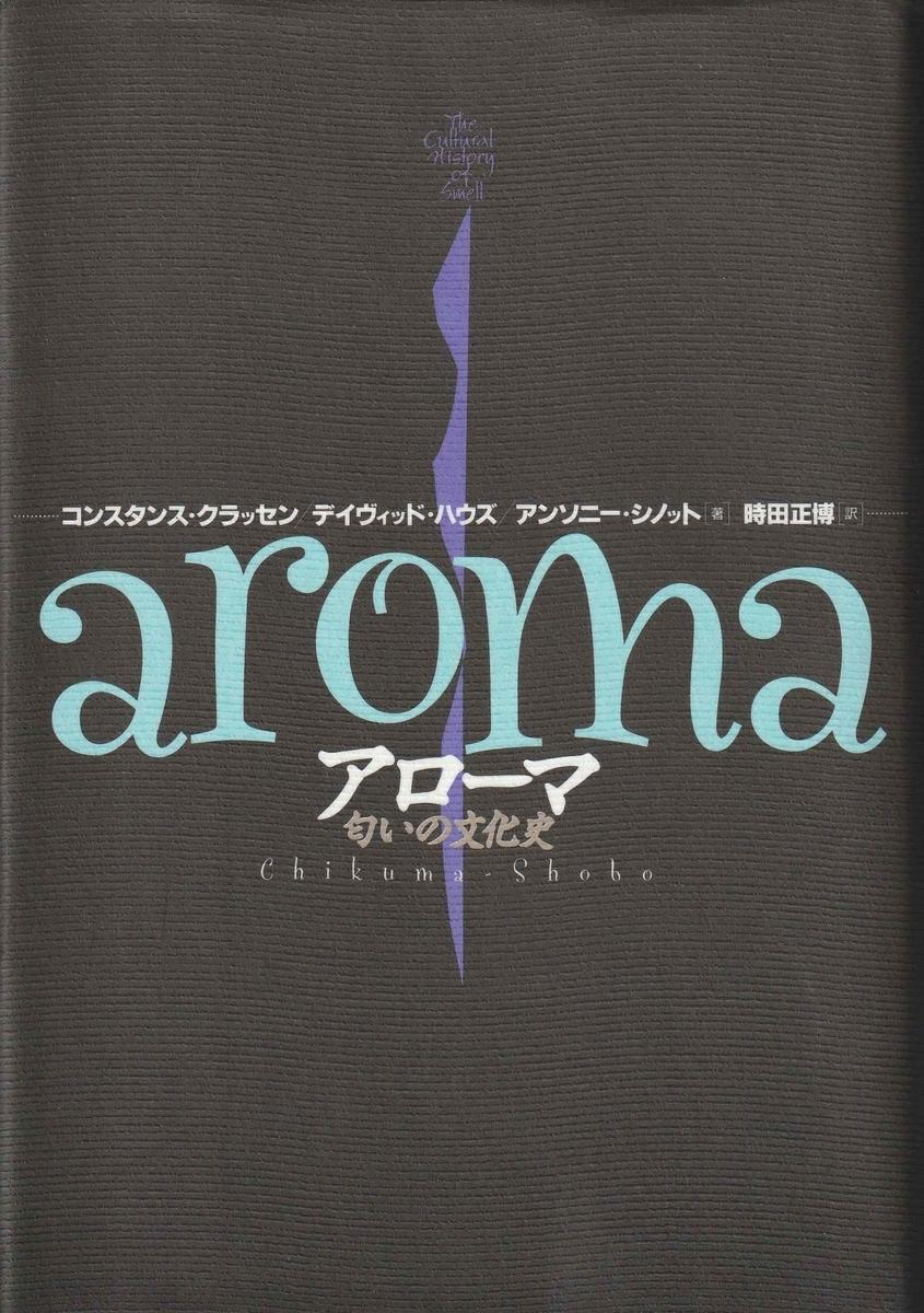 f:id:ikoma-san-jin:20200820130243j:plain:w150