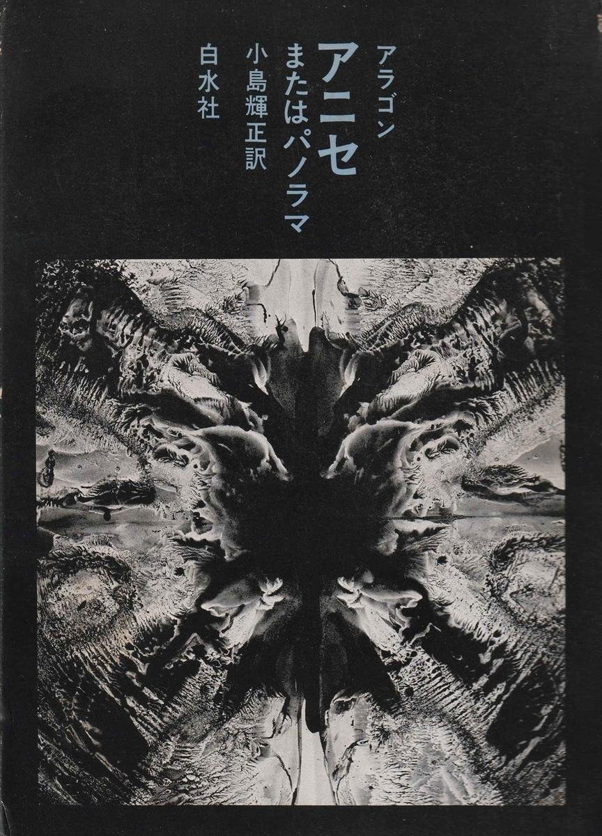 f:id:ikoma-san-jin:20200825095638j:plain:w140