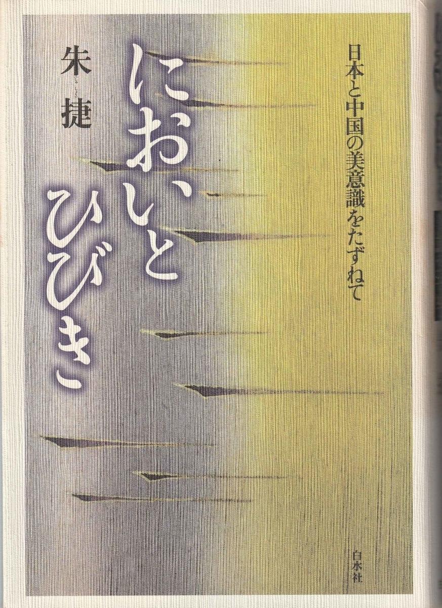 f:id:ikoma-san-jin:20200920100512j:plain:w150