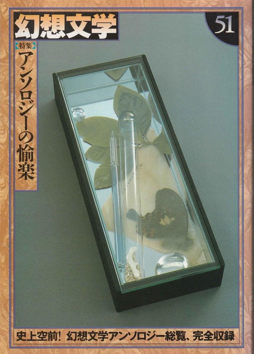 f:id:ikoma-san-jin:20200925202125j:plain:w150