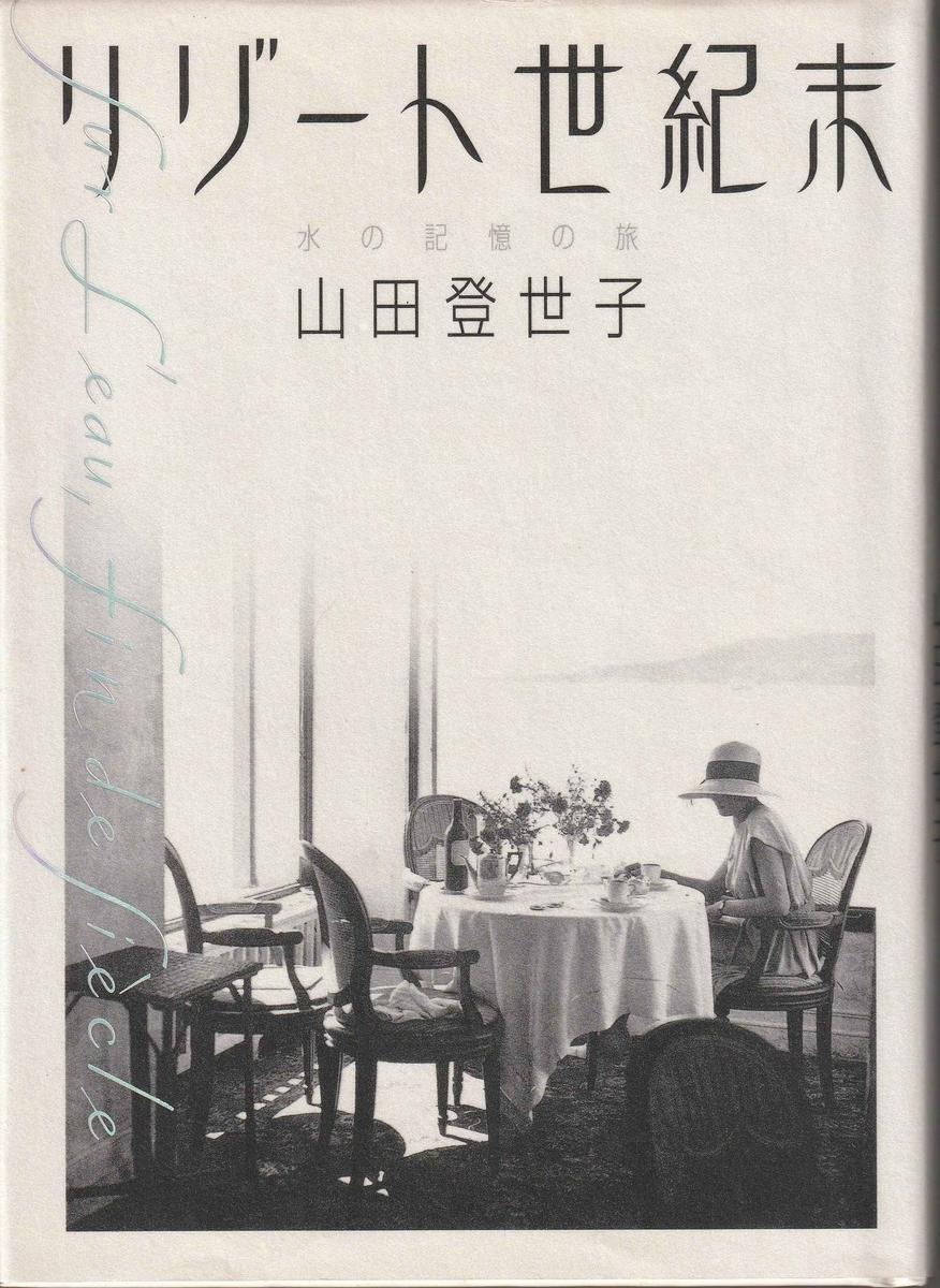 f:id:ikoma-san-jin:20201015063135j:plain:w164