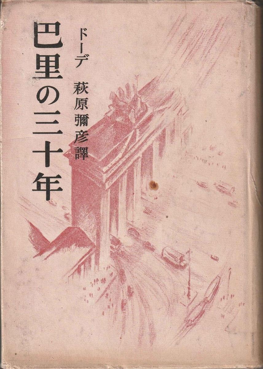 f:id:ikoma-san-jin:20201015063211j:plain:w150