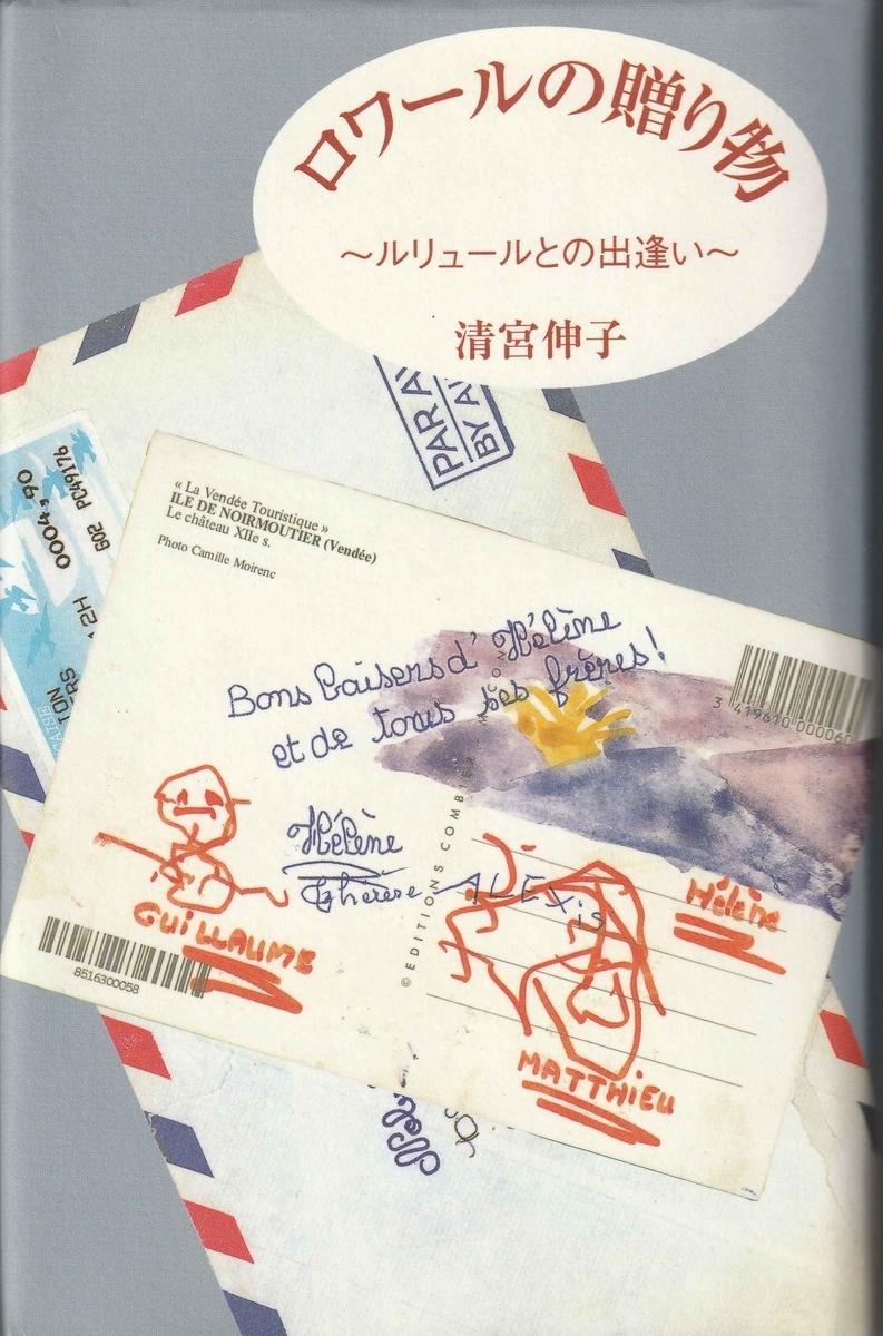 f:id:ikoma-san-jin:20201015063235j:plain:w145