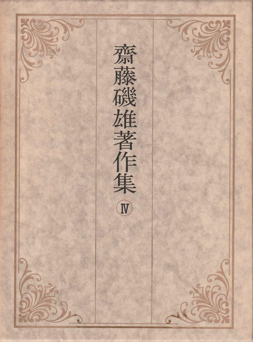 f:id:ikoma-san-jin:20201015063428j:plain:w170
