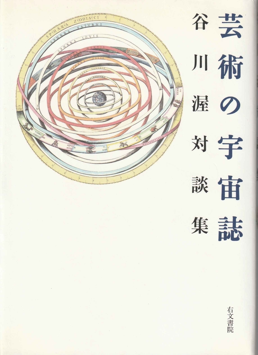 f:id:ikoma-san-jin:20201015063451j:plain:w166