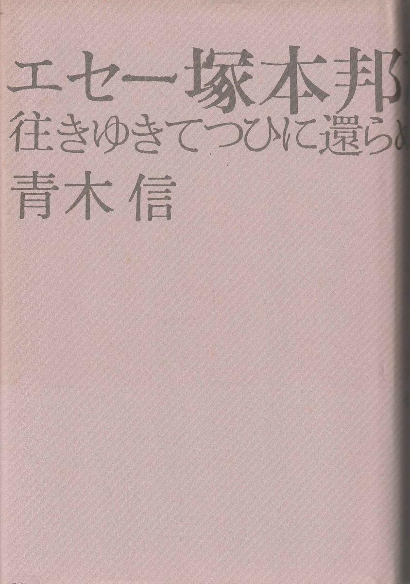 f:id:ikoma-san-jin:20201015063511j:plain:w150