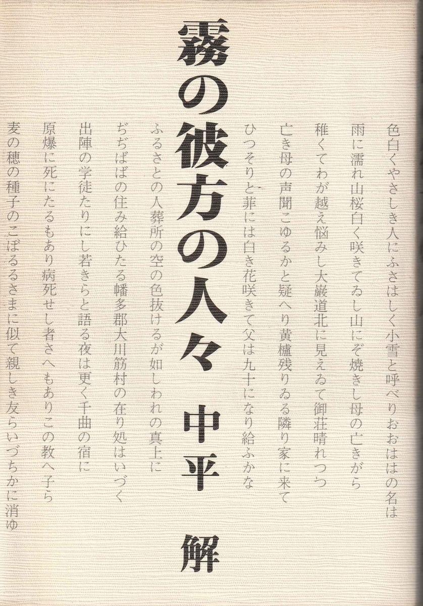 f:id:ikoma-san-jin:20201015063533j:plain:w150