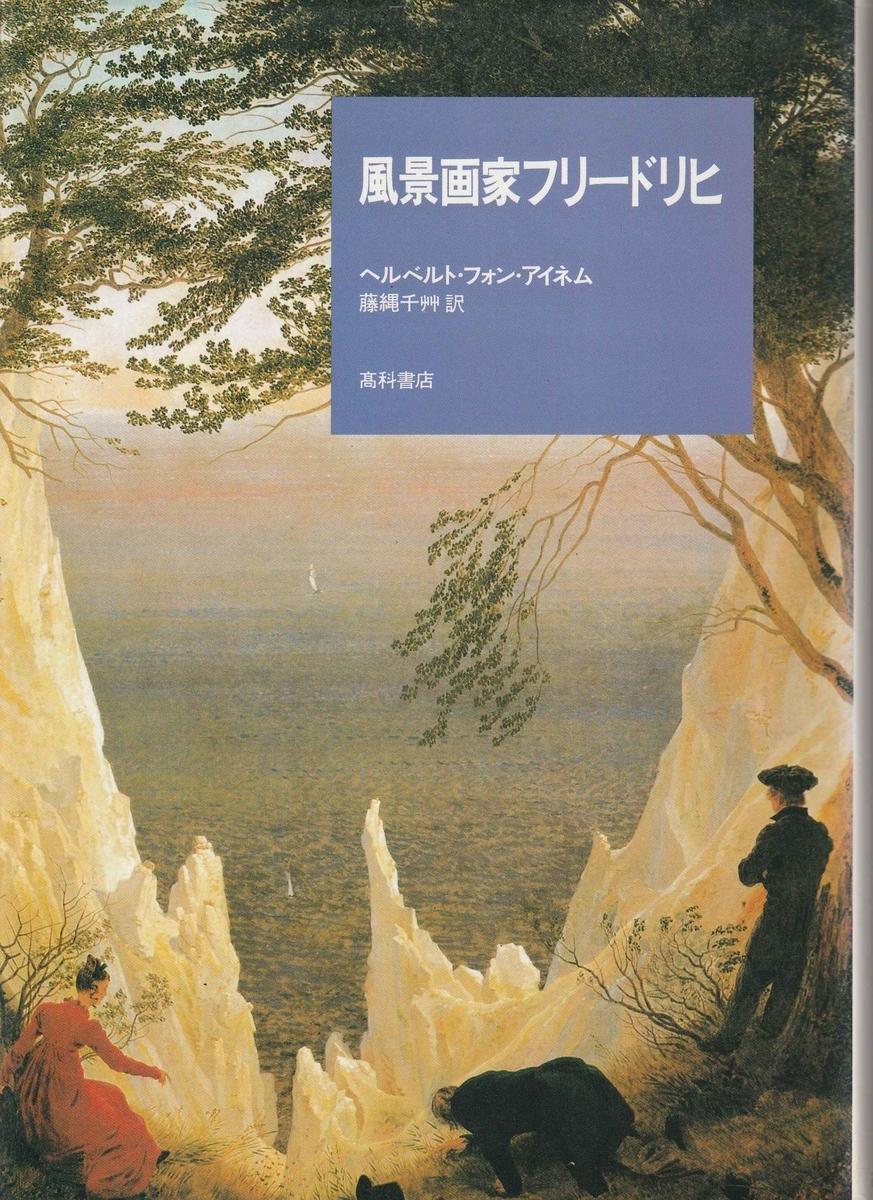 f:id:ikoma-san-jin:20201015063556j:plain:w164