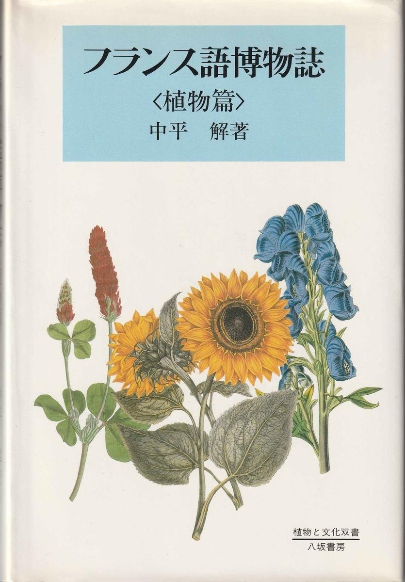 f:id:ikoma-san-jin:20201020062132j:plain:w170