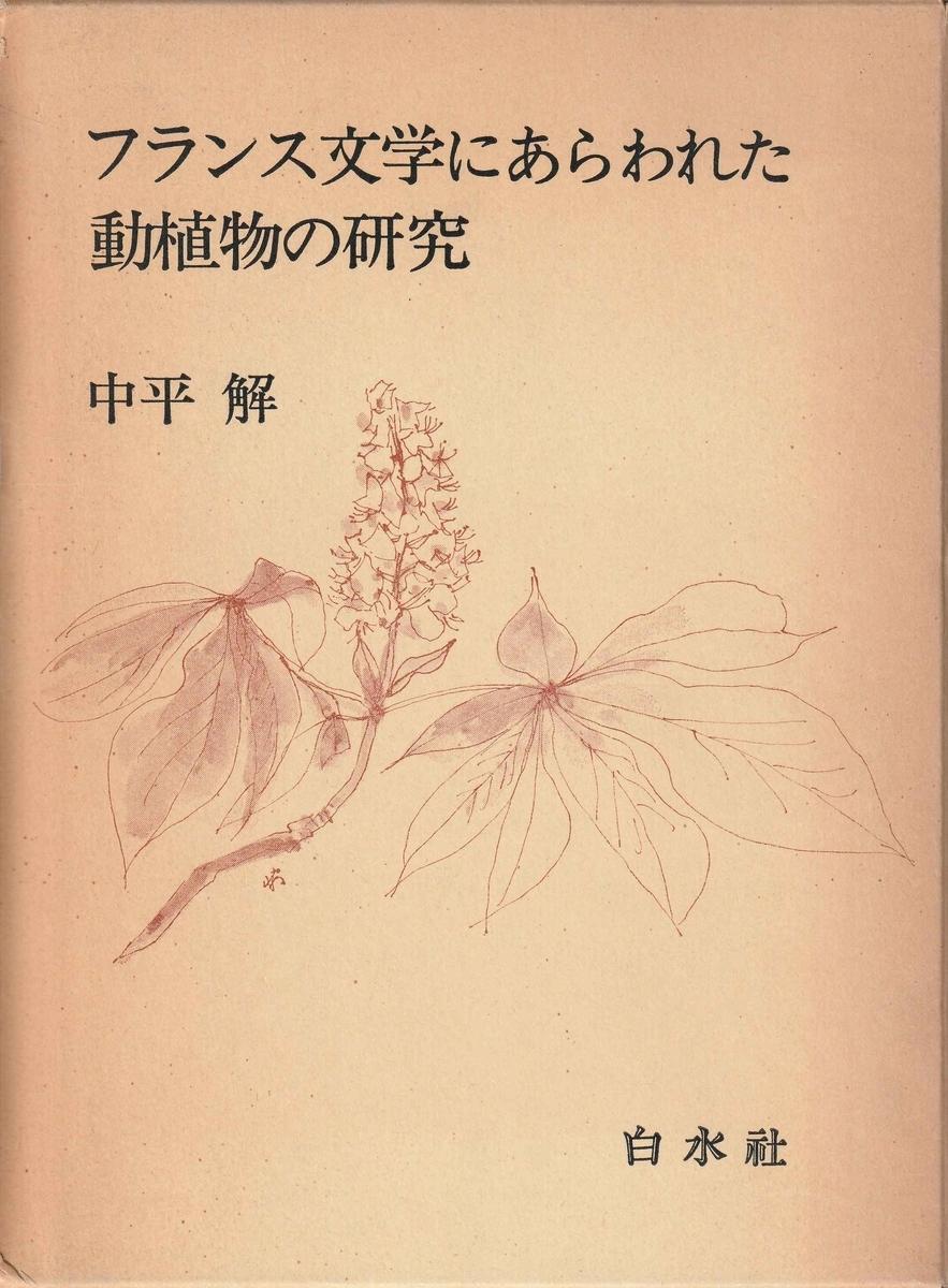 f:id:ikoma-san-jin:20201030064051j:plain:w150