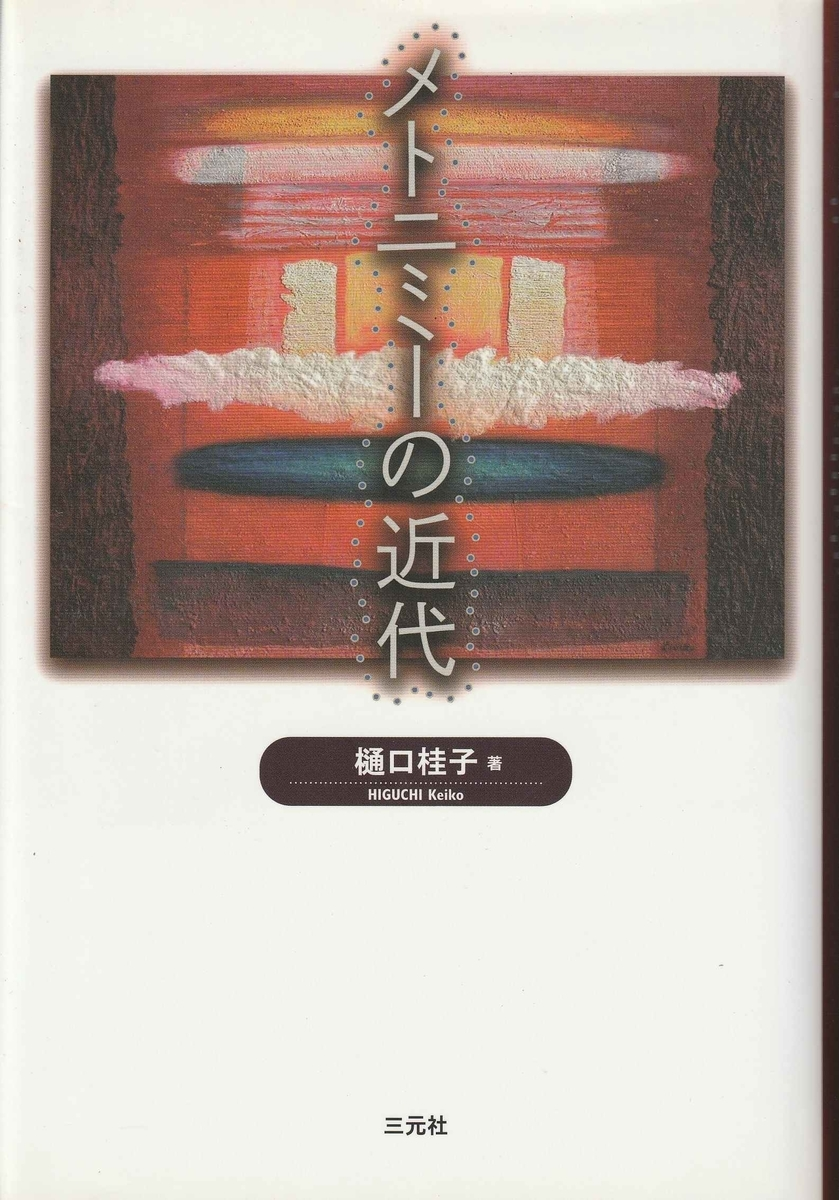 f:id:ikoma-san-jin:20201105102526j:plain:w140