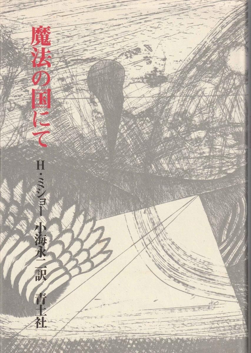 f:id:ikoma-san-jin:20201105102649j:plain:w160