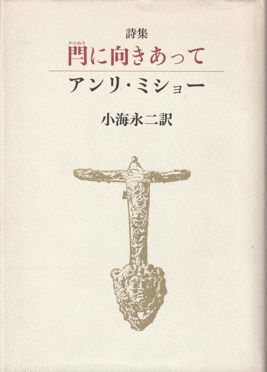 f:id:ikoma-san-jin:20201105102709j:plain:w150