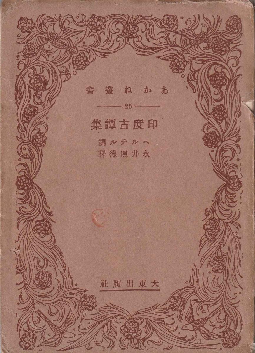 f:id:ikoma-san-jin:20201105102752j:plain:w120