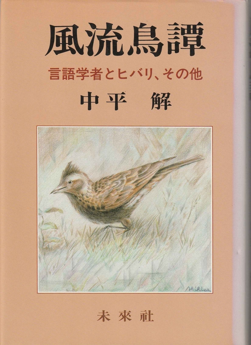 f:id:ikoma-san-jin:20201109153016j:plain:w150