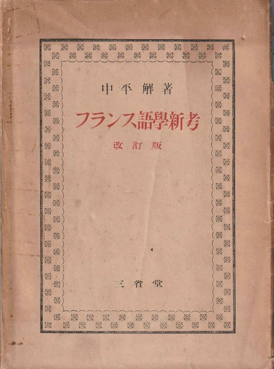 f:id:ikoma-san-jin:20201115102247j:plain:w150