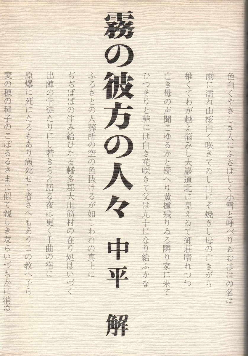 f:id:ikoma-san-jin:20201120105819j:plain:w150