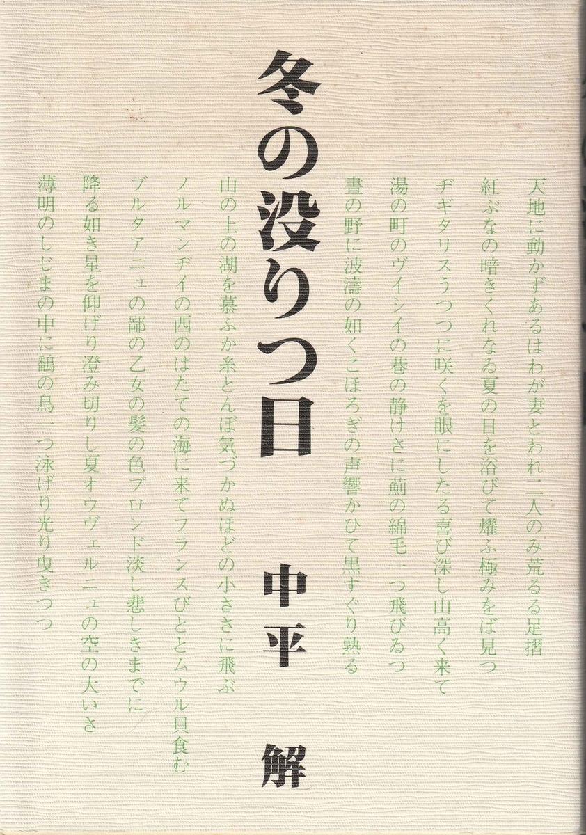 f:id:ikoma-san-jin:20201120105847j:plain:w150