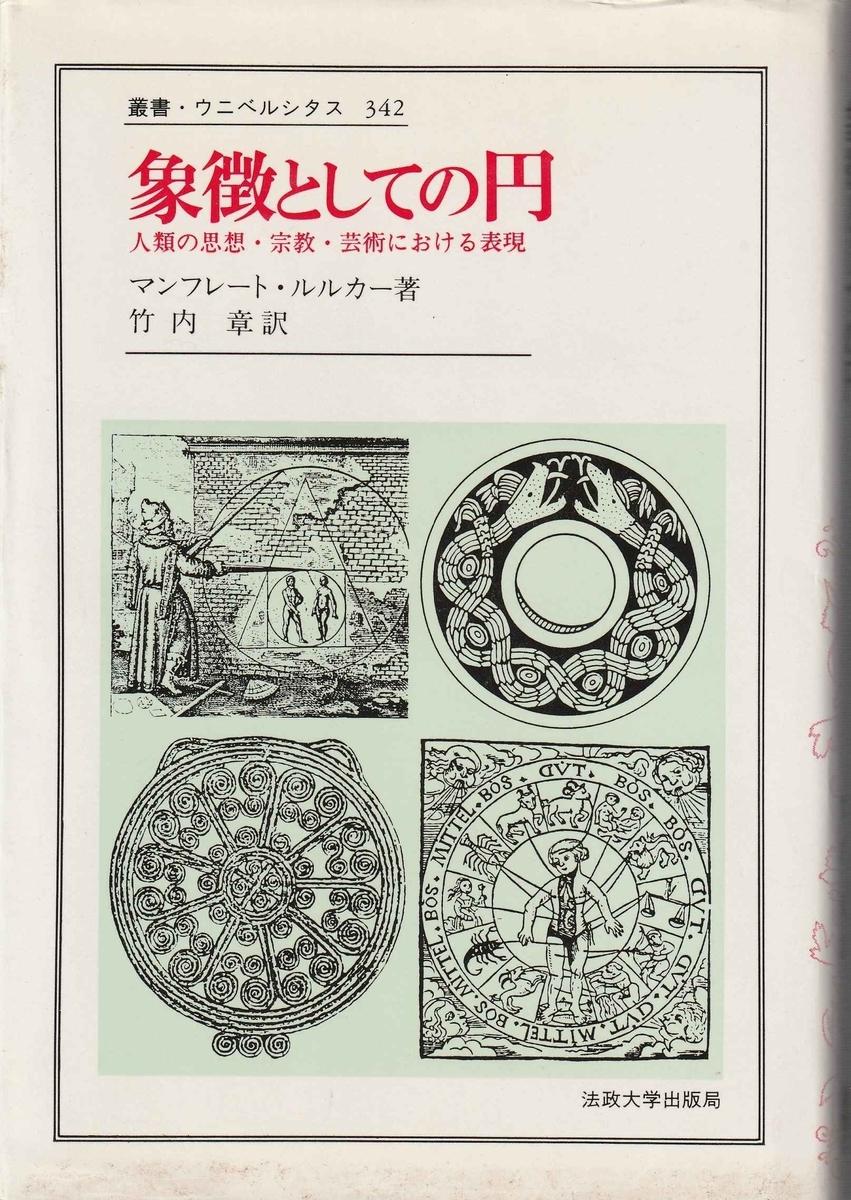 f:id:ikoma-san-jin:20201215102414j:plain:w150