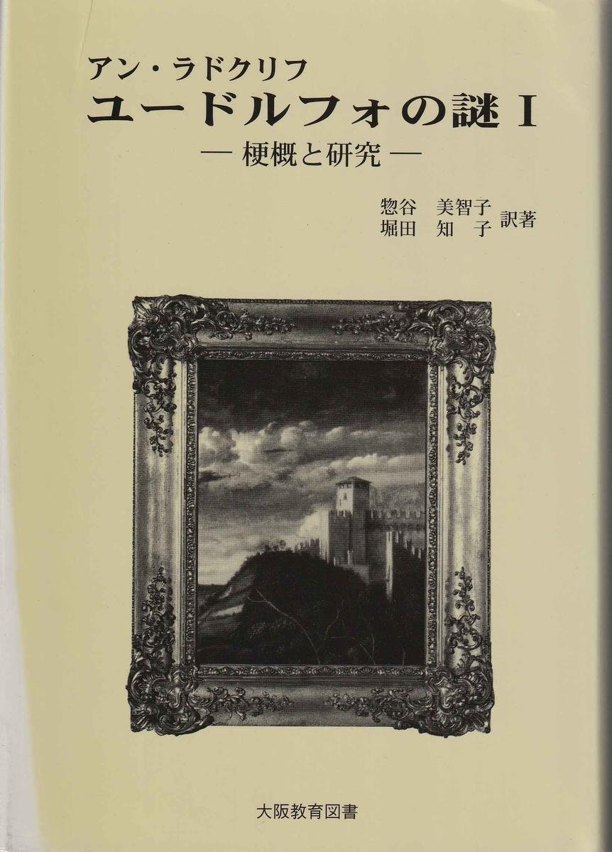 f:id:ikoma-san-jin:20201230101837j:plain:w158