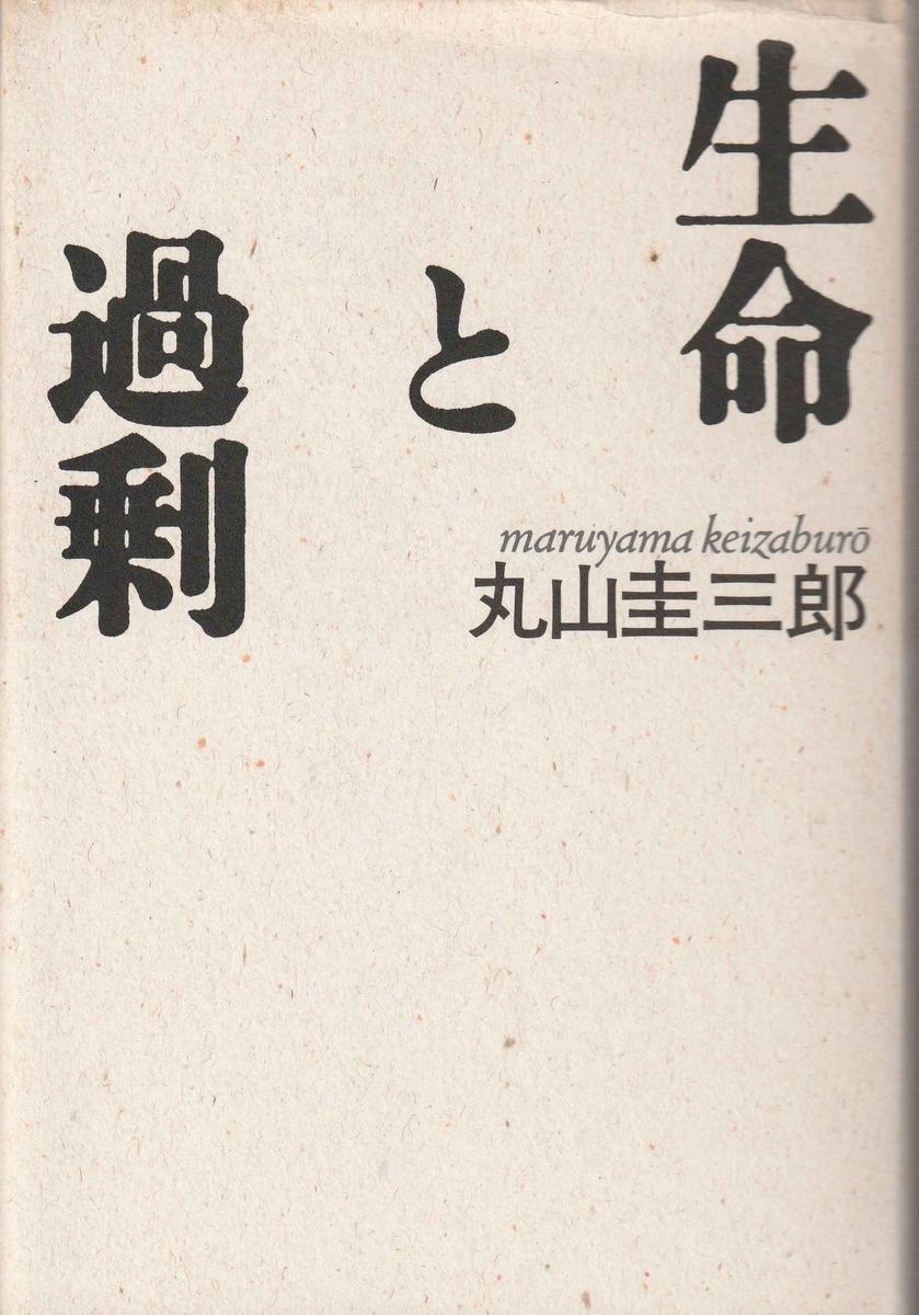 f:id:ikoma-san-jin:20201230101954j:plain:w150