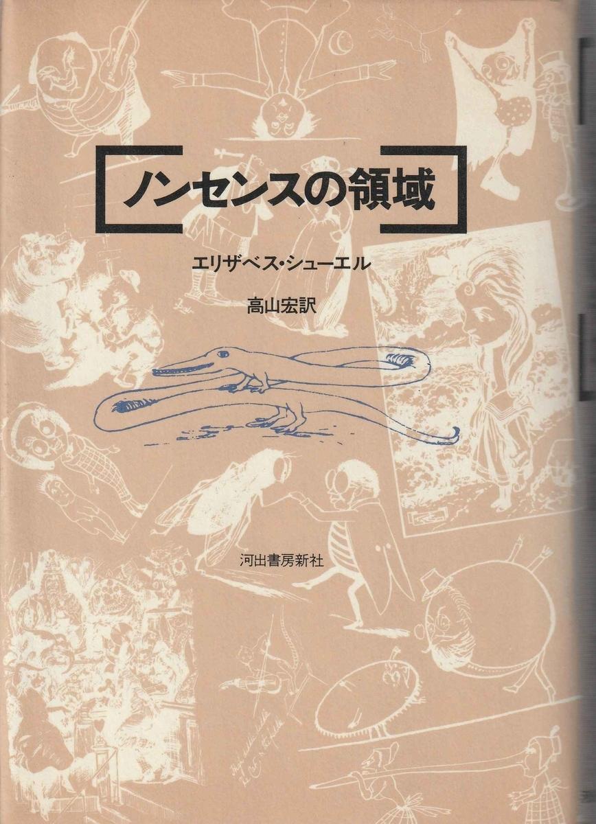 f:id:ikoma-san-jin:20201230102252j:plain:w154