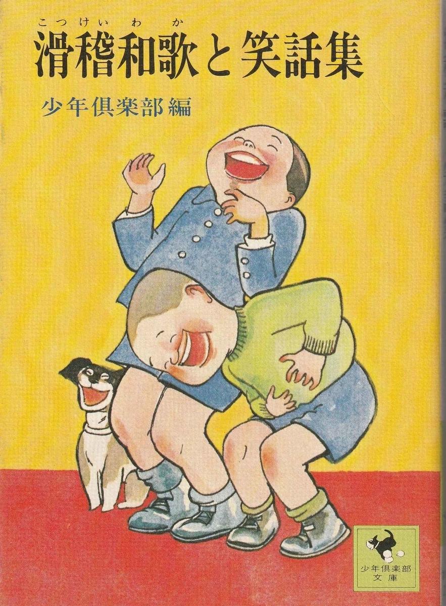 f:id:ikoma-san-jin:20201230102320j:plain:w130