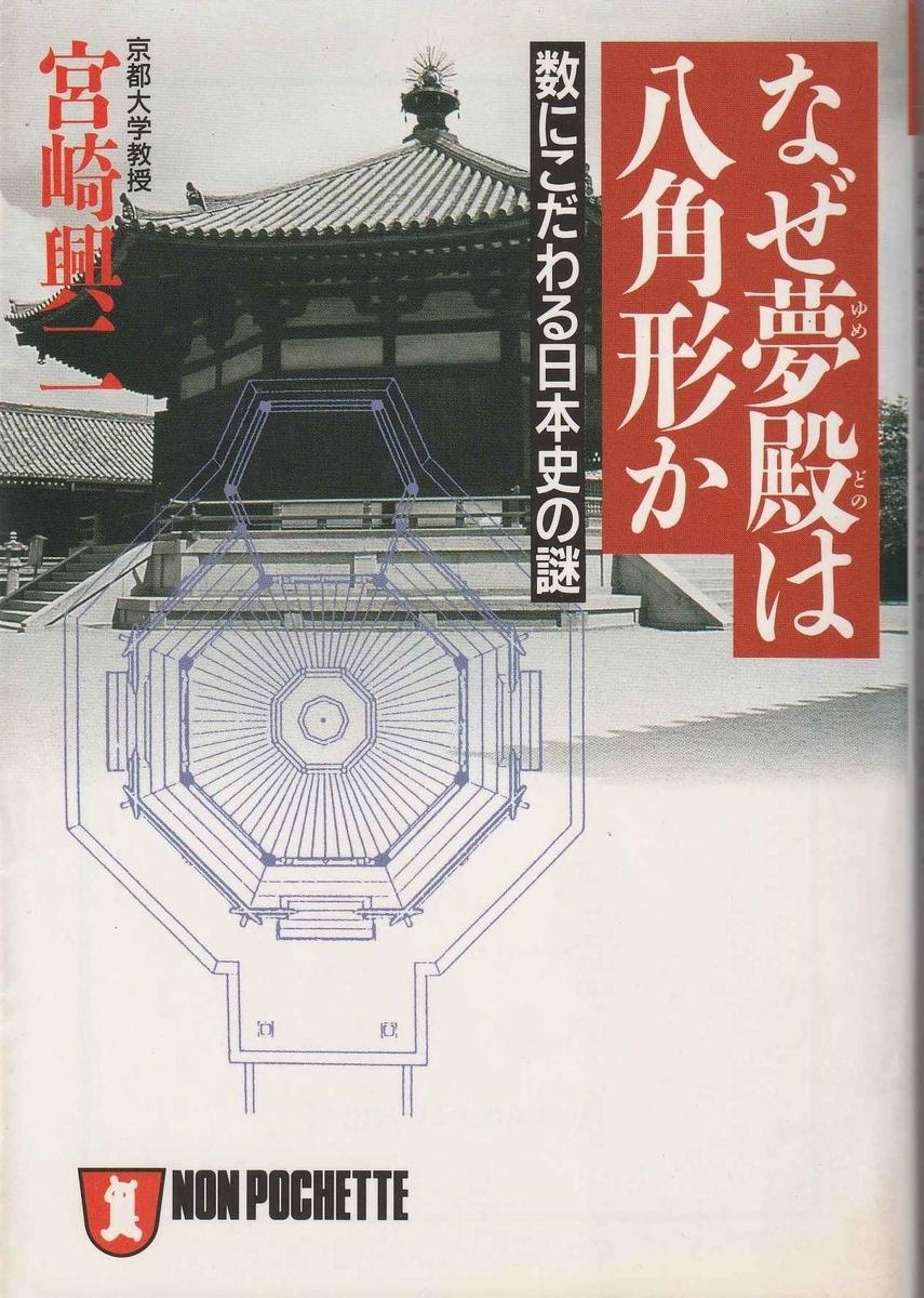f:id:ikoma-san-jin:20210130120749j:plain:w120