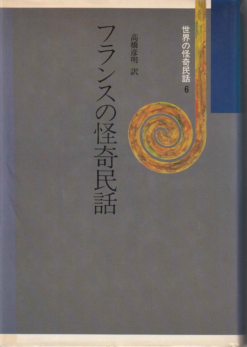 f:id:ikoma-san-jin:20210130120917j:plain:w150