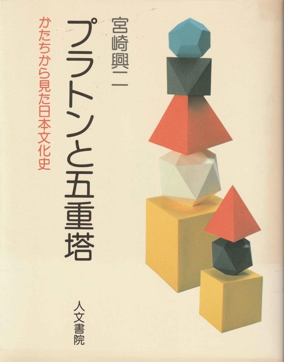 f:id:ikoma-san-jin:20210205125700j:plain:w170