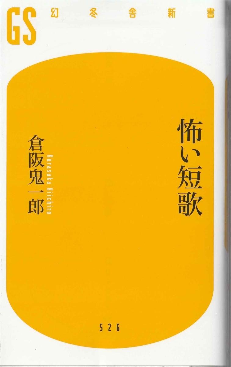 f:id:ikoma-san-jin:20210301152631j:plain:w120