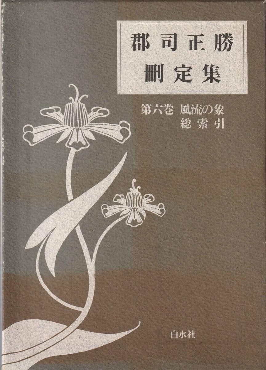 f:id:ikoma-san-jin:20210301152642j:plain:w150