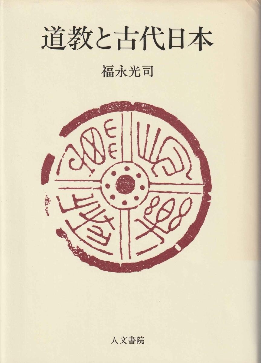 f:id:ikoma-san-jin:20210301152657j:plain:w150