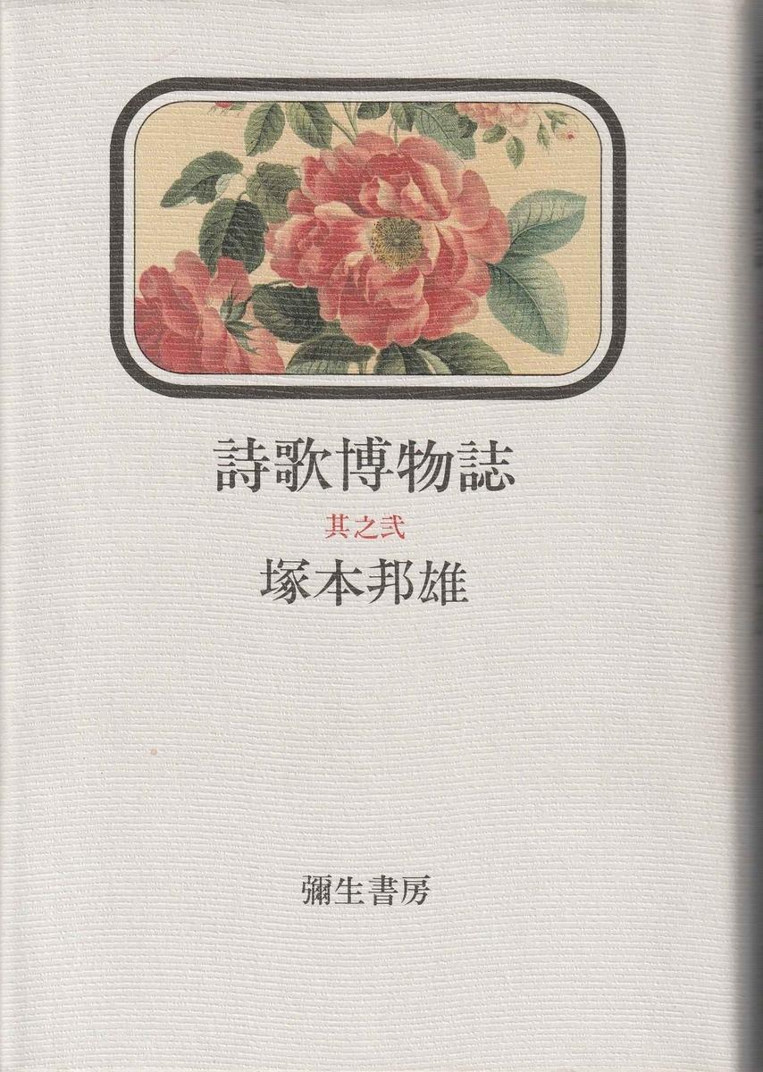 f:id:ikoma-san-jin:20210301152813j:plain:w140