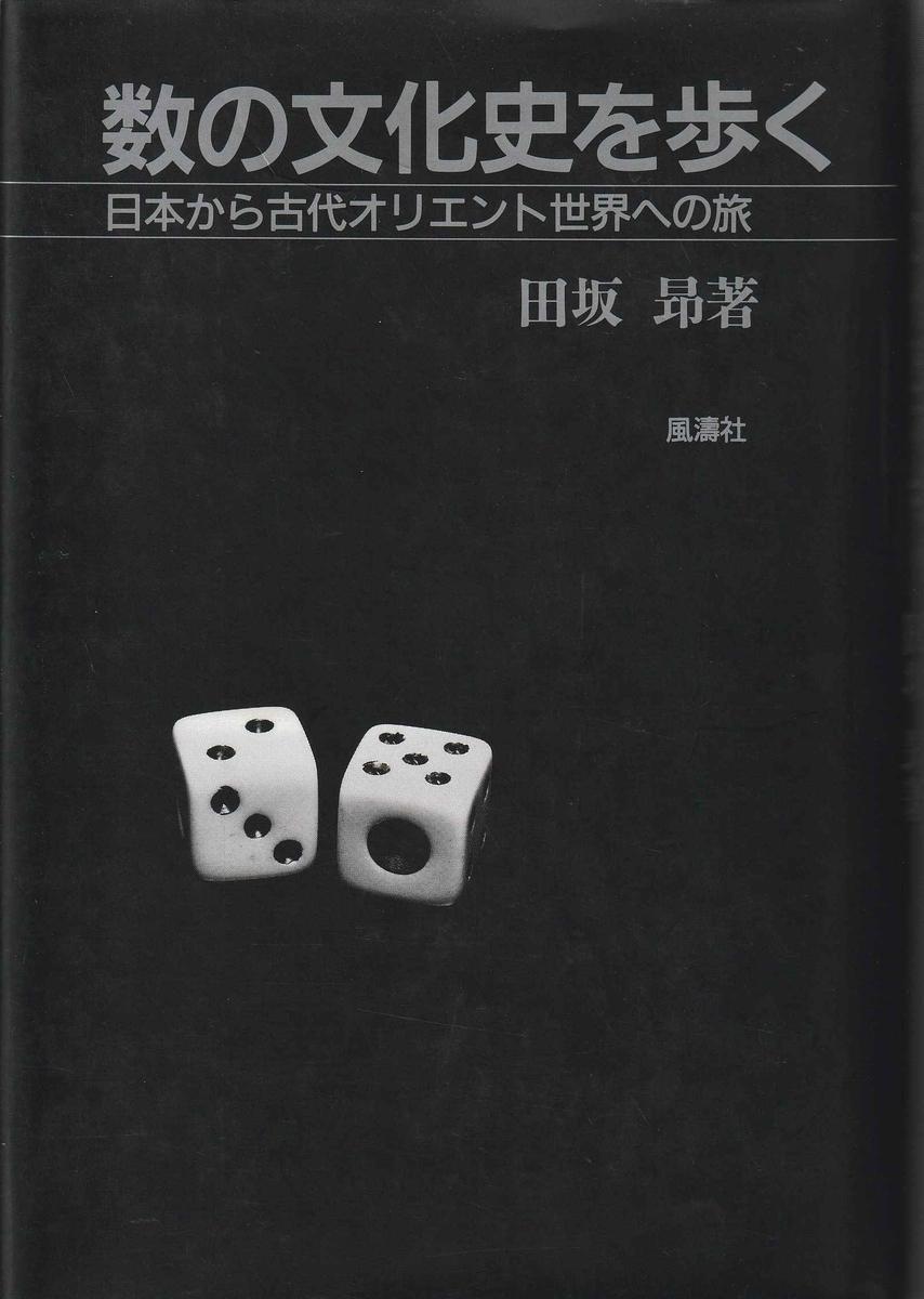 f:id:ikoma-san-jin:20210305151719j:plain:w150