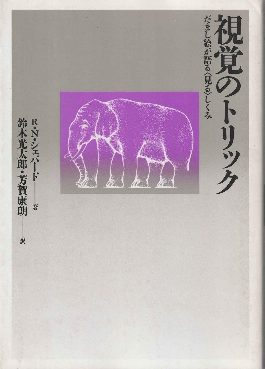 f:id:ikoma-san-jin:20210325132333j:plain:w154