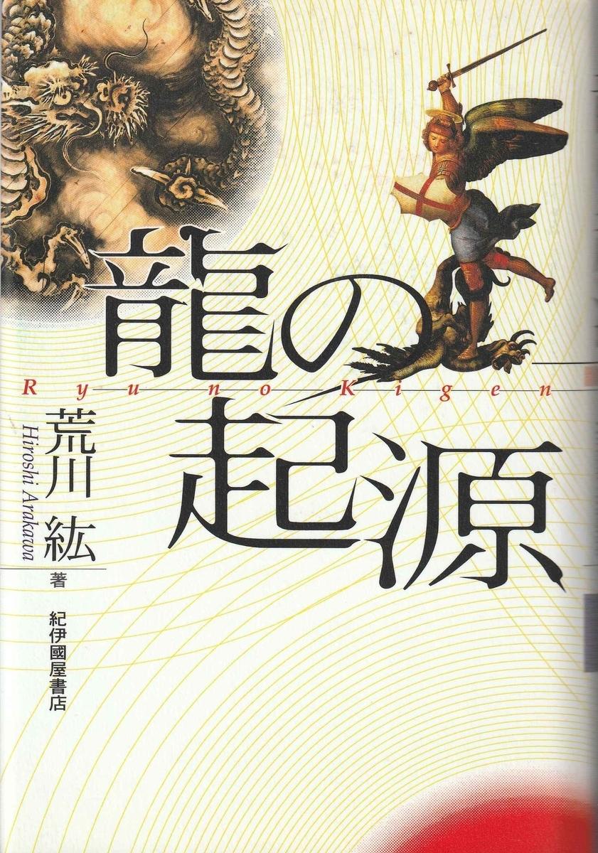 f:id:ikoma-san-jin:20210325132426j:plain:w150