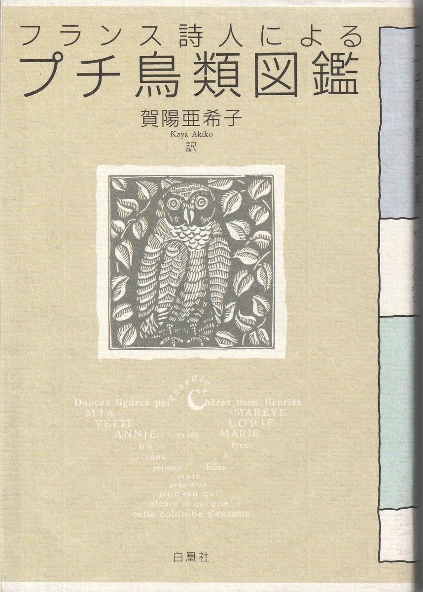 f:id:ikoma-san-jin:20210325132651j:plain:w146