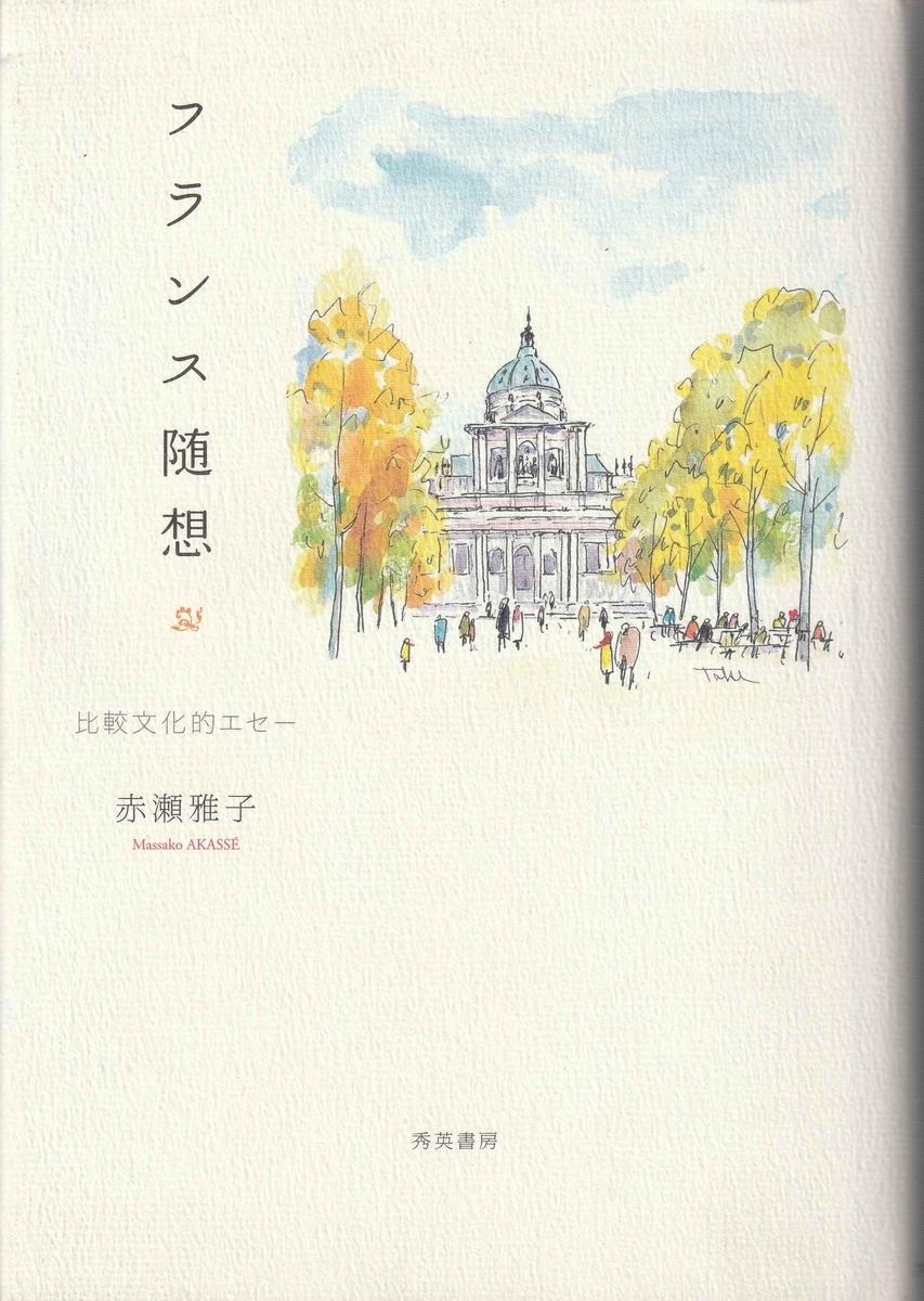 f:id:ikoma-san-jin:20210325132745j:plain:w150
