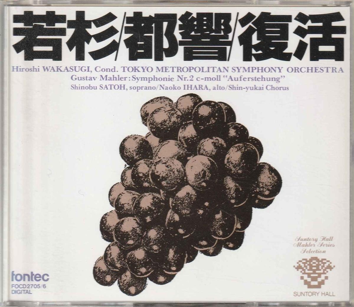 f:id:ikoma-san-jin:20210410065527j:plain:w150