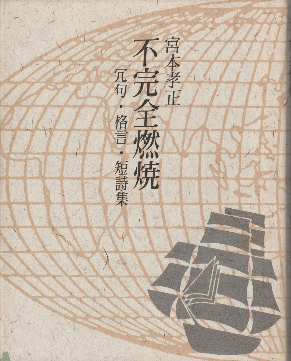 f:id:ikoma-san-jin:20210430102135j:plain:w150