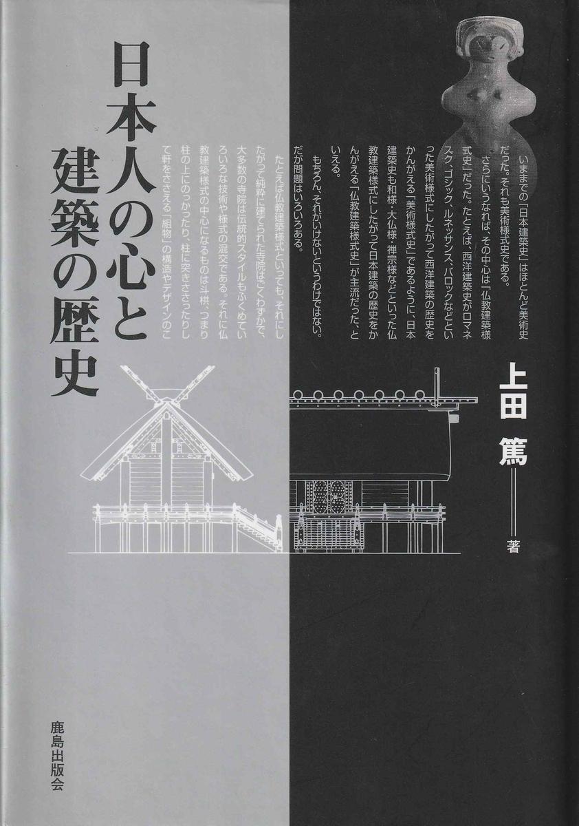 f:id:ikoma-san-jin:20210510095655j:plain:w150